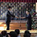 高知市長より感謝状をいただきました!