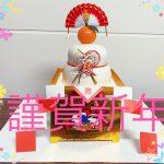 🌅🎍謹賀新年🎍🌅